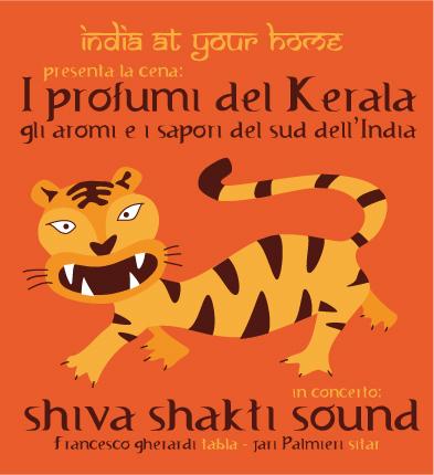 I profumi del Kerala